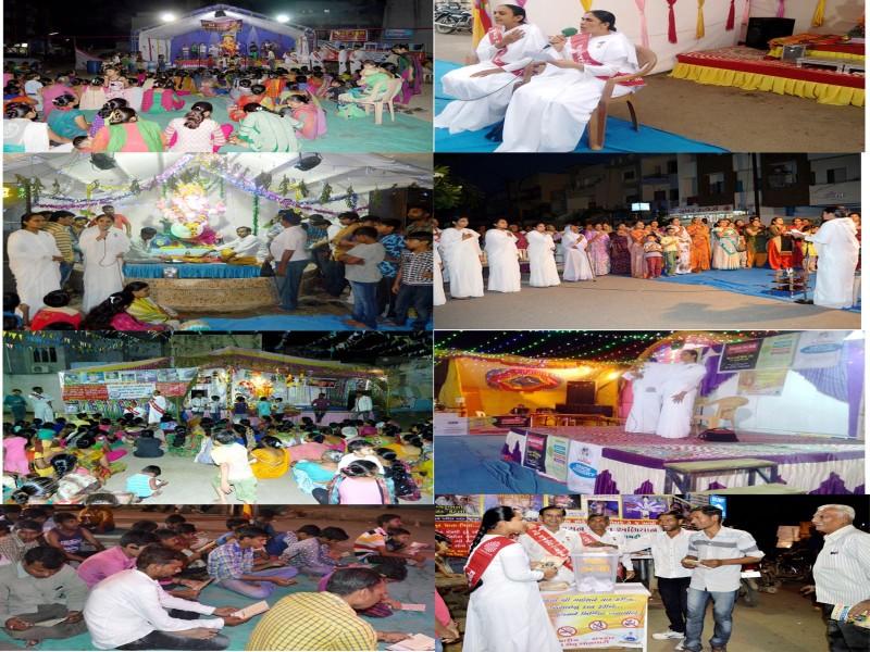 Shardpoonm Program - 2016 at Rajkot