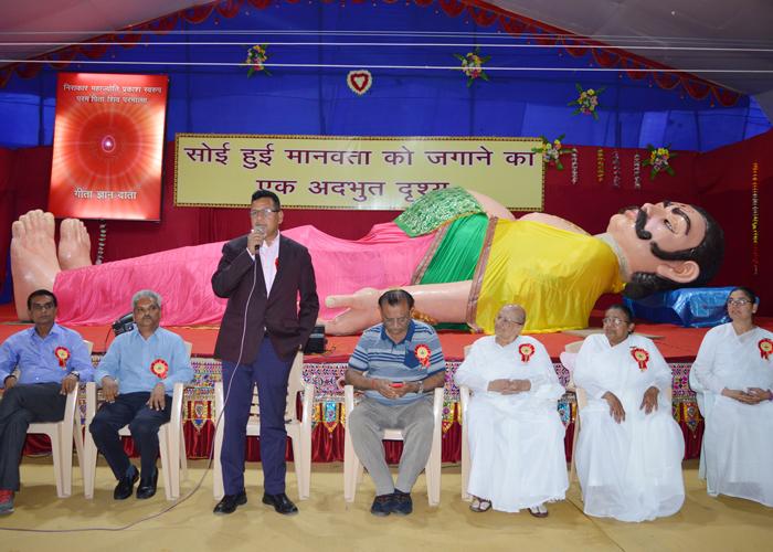 8. Shivdarshan mela opening (8)