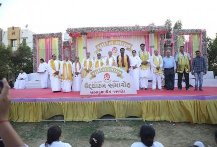 Prapti Bhavan Opening