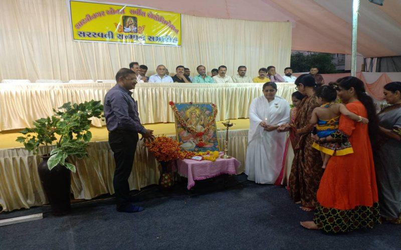 राजकोट शास्त्रीय नगर सेवा केन्द्र द्वारा आयोजित सरस्वती सम्मान समारोह कार्यक्रम