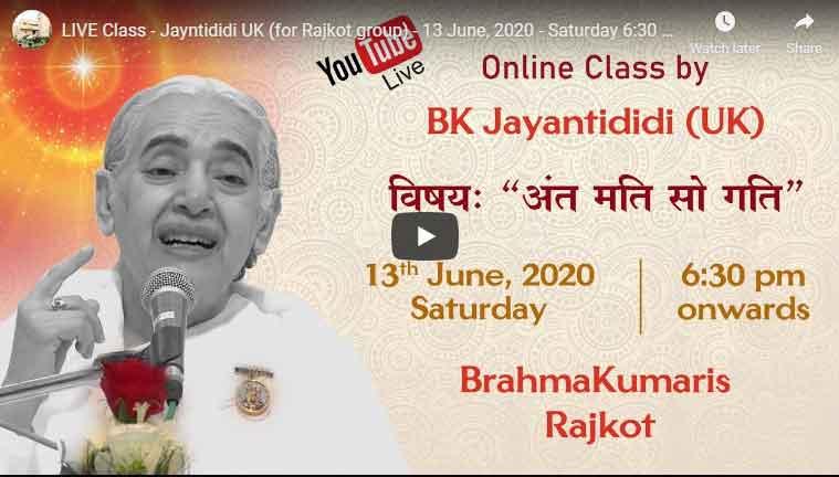 LIVE Class - Jayntididi UK (for Rajkot group) - 13 June, 2020 - Saturday 6:30 pm Onward