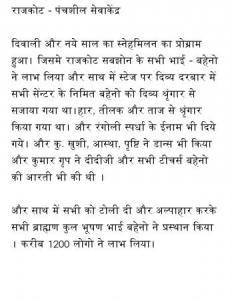DiwaliCelebration15
