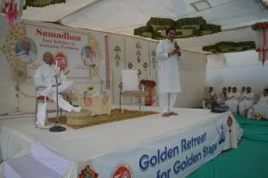 Samadhan Program5