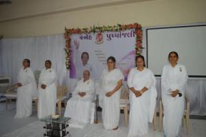 Sarladidiji Shradhanjli_10 june 2019_panchshi10